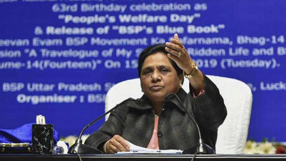 Mayawati's BSP richest with Rs 670 crore bank balance