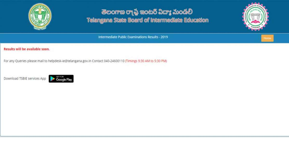 Telangana Board TS 1st, 2nd year intermediate results 2019 today