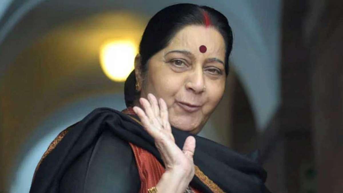 'Hum Hain Na': Sushma Swaraj assures help to an Indian in distress in Saudi Arabia