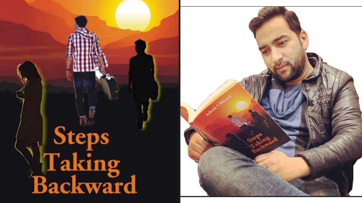 """Aakash V Shivach's book """"Steps Taking Backward"""" launched"""
