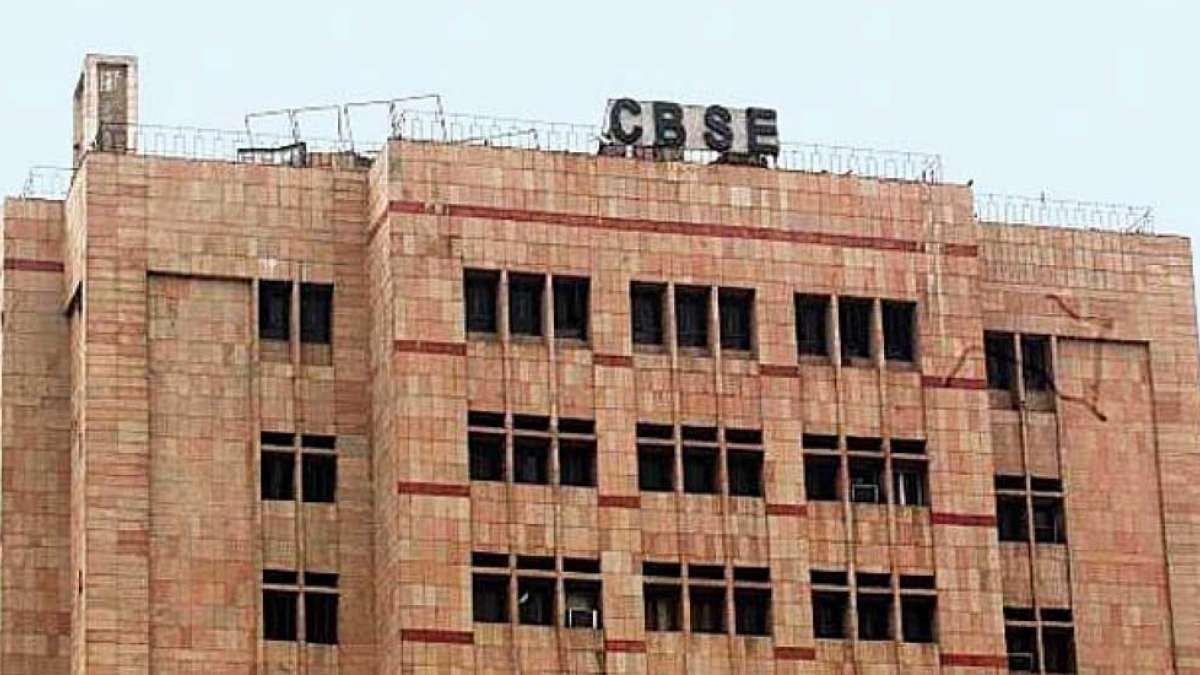 CBSE Class 12th Result declared at cbse.nic.in, cbseresults.nic.in