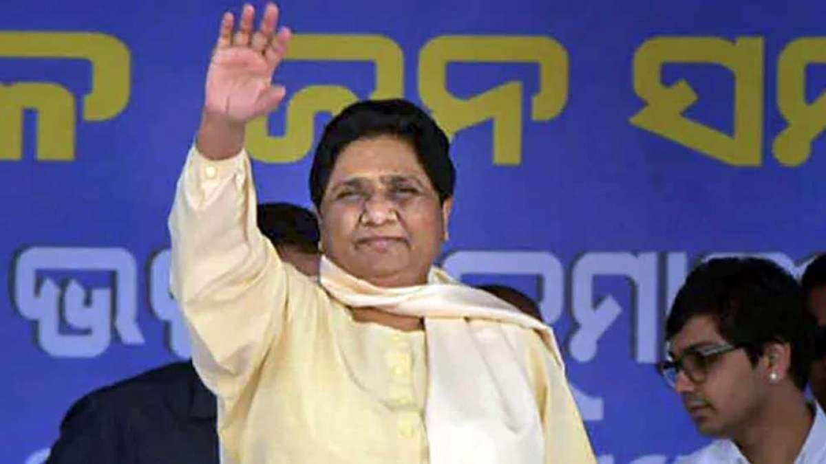 Lok Sabha Election 2019: Mayawati attacks PM Narendra Modi with Donald Trump
