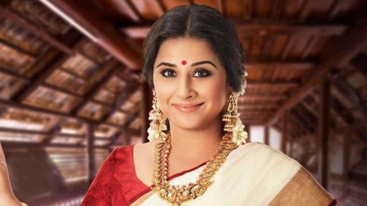 Vidya Balan to play Math Genius Shakuntala Devi in biopic, to release in 2020