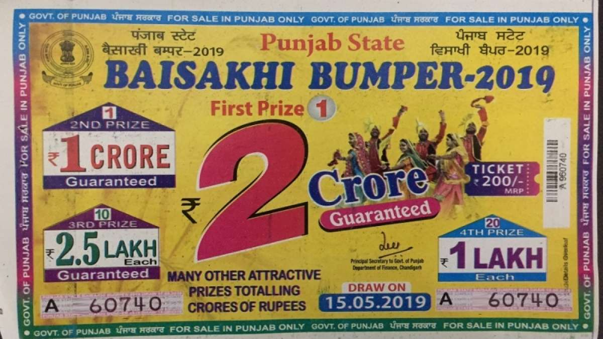Punjab Baisakhi Bumper Lottery Result: Check Full Winners List Here