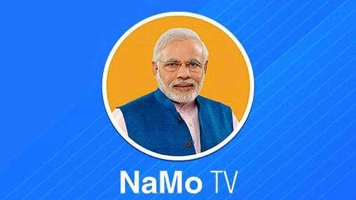 NaMo TV disappears as Lok Sabha Election 2019 voting ends