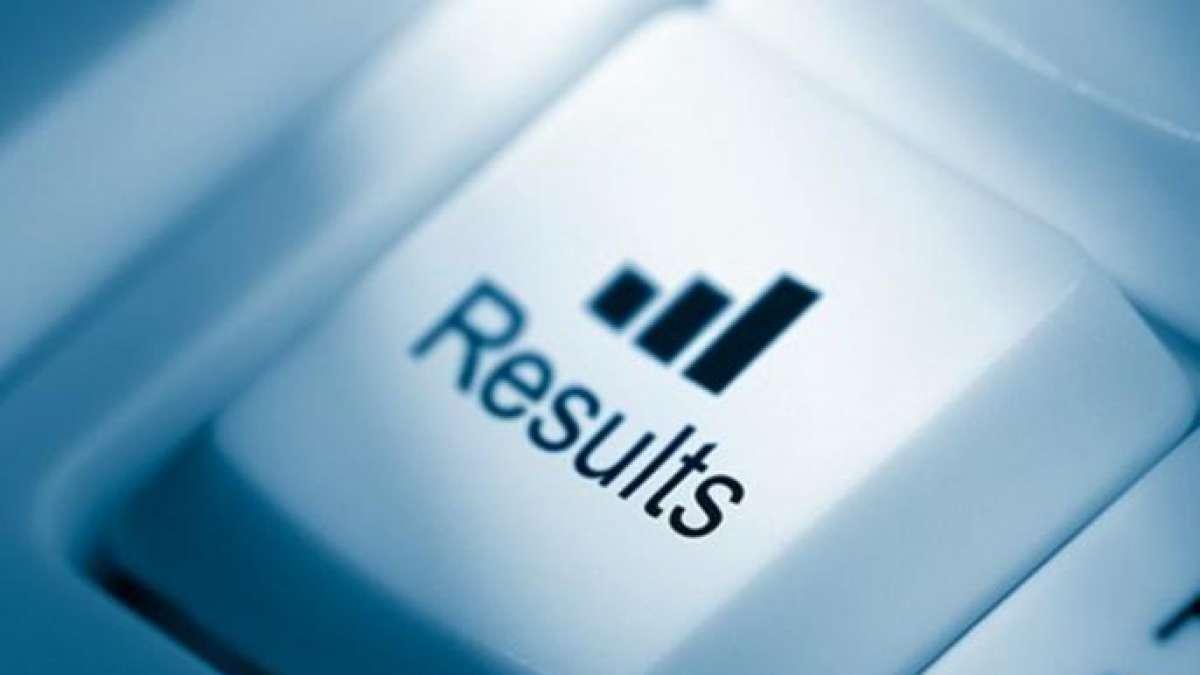 Maharashtra SSC Results 2019: MSBSHSE announced Maharashtra Board 10th result @mahresult.nic.in