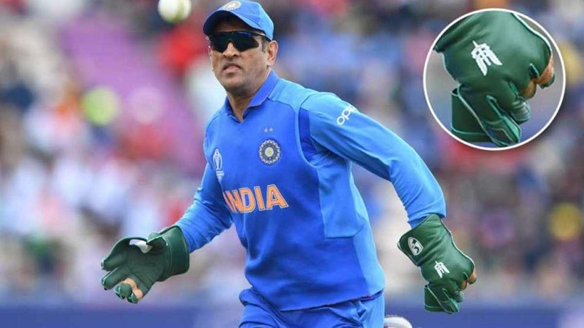 Mahendra Singh Dhoni Gloves Controversy