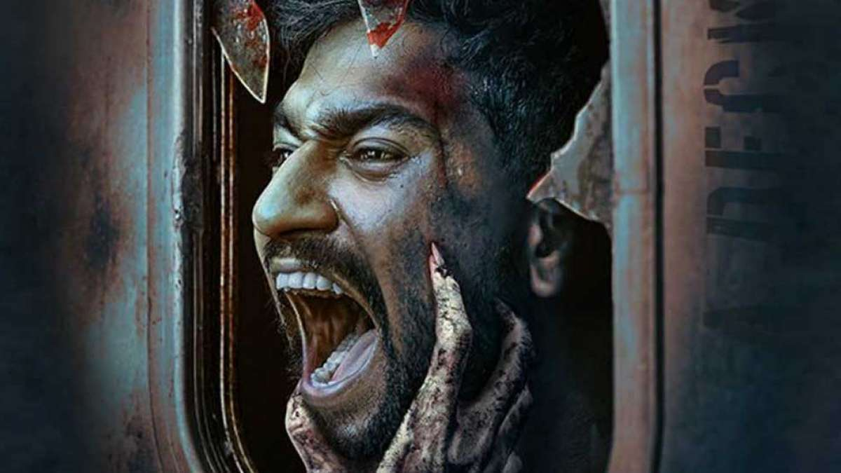 Bhoot Part One: The Haunted Ship: Karan Johar shares Vicky Kaushal's first poster