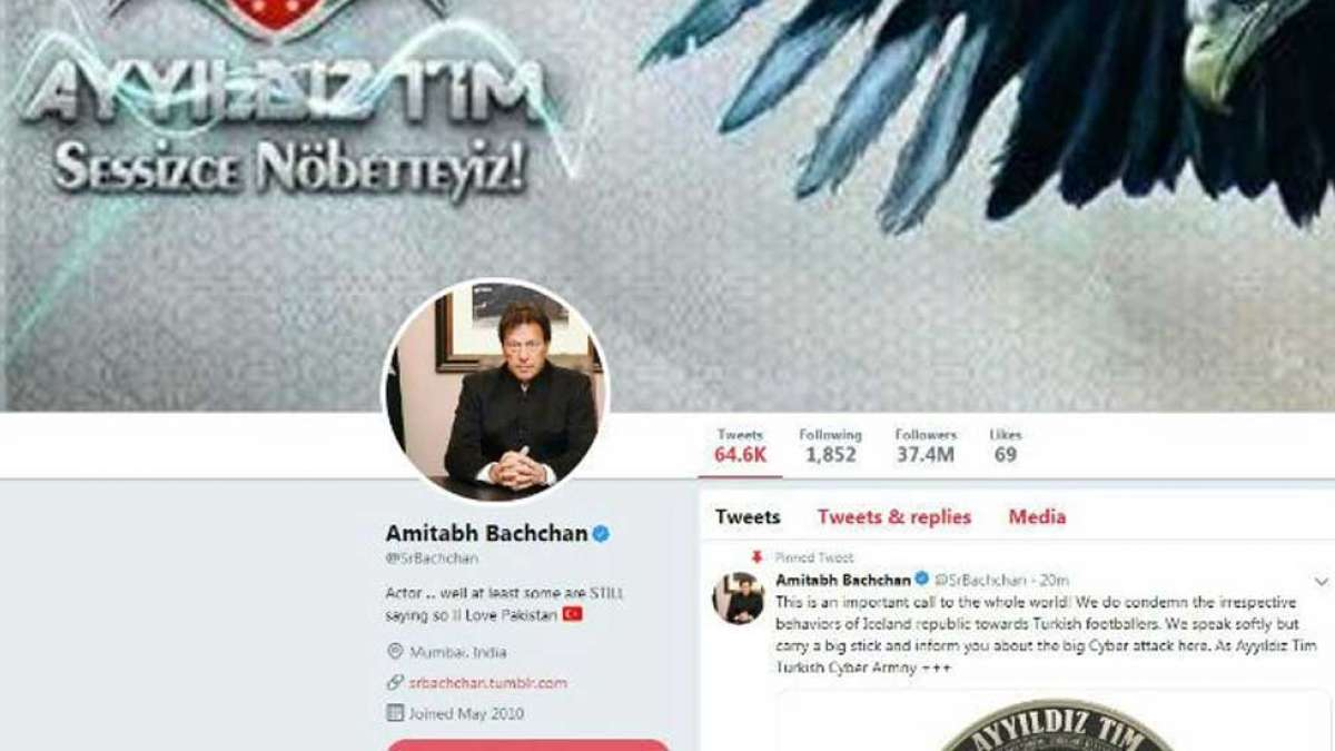 Amitabh Bachchan's Twitter account hacked, DP replaced with Imran Khan's picture