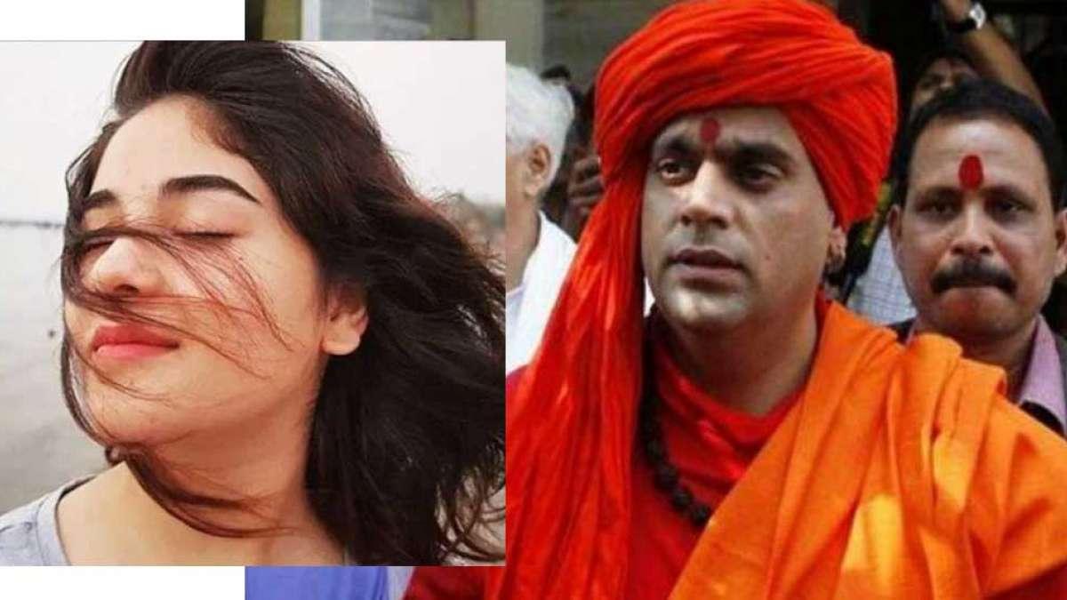 Zaira Wasim quits: Swami Chakrapani advices Hindu actresses to follow