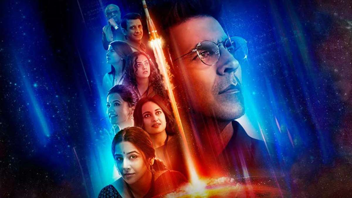 Mission Mangal Trailer: Akshay Kumar and women army to take India to Mars on August 15