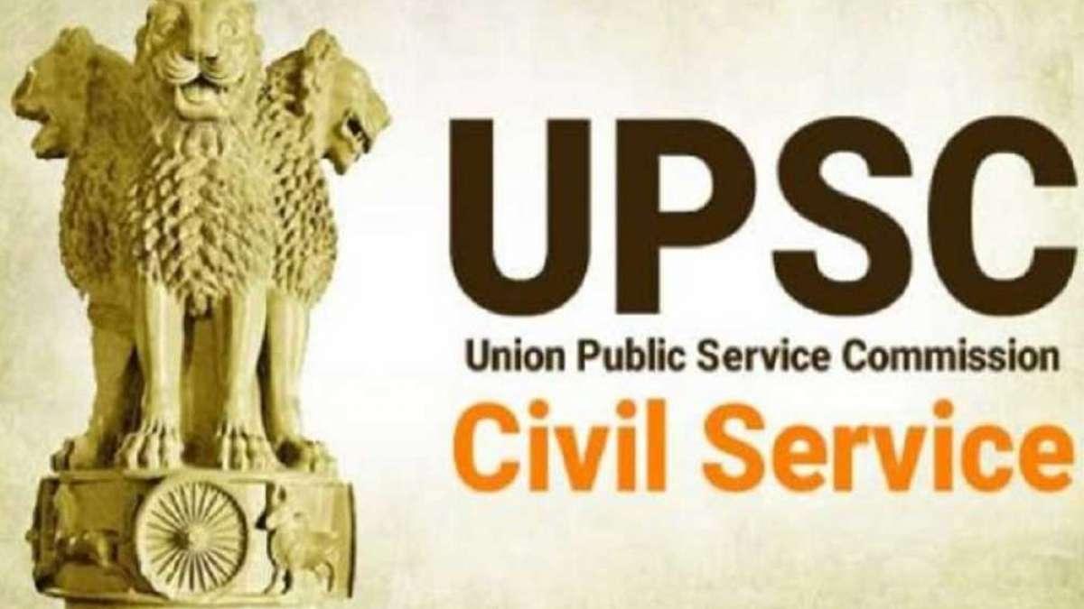 UPPSC PCS-J Result declared at uppsc.up.nic.in