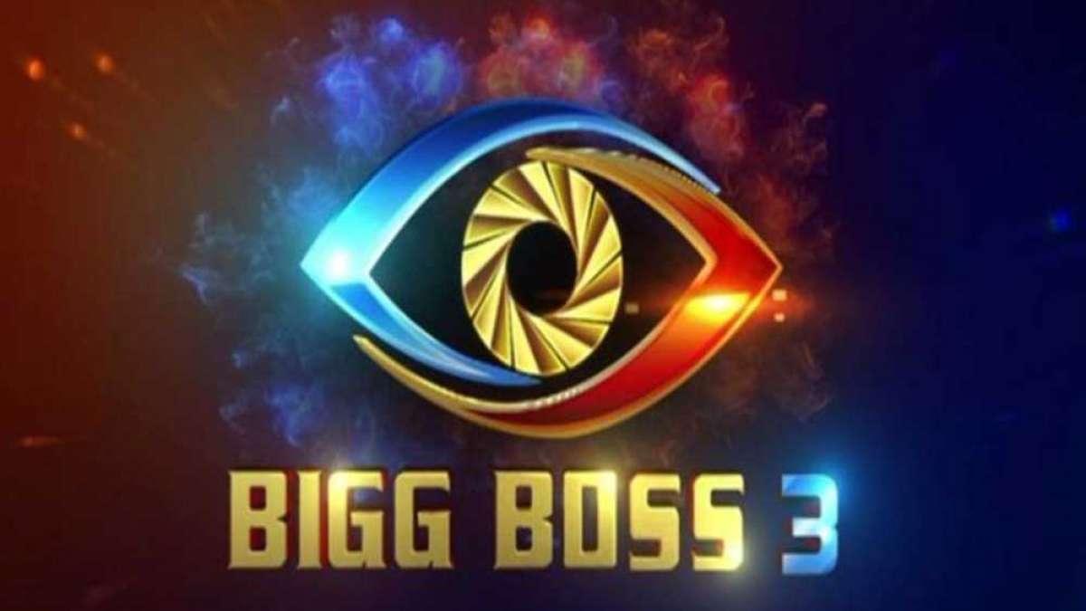 Bigg Boss Telugu Season 3 contestants list