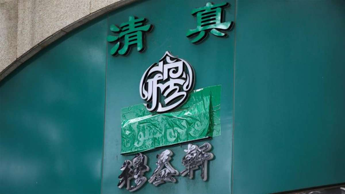 All Arabic, Muslim symbols to be taken down in Beijing