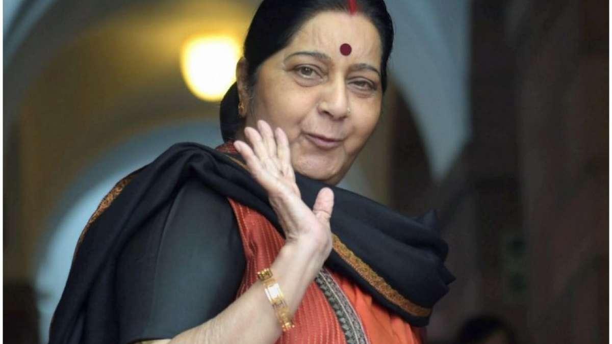 Former External Affairs Minister Sushma Swaraj passes away at 67