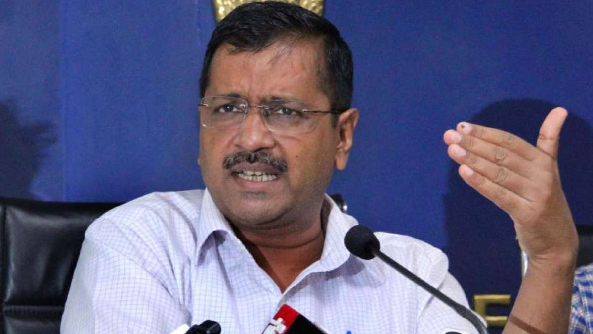 Water Bill waiver announced in Delhi ahead of Assembly Elections