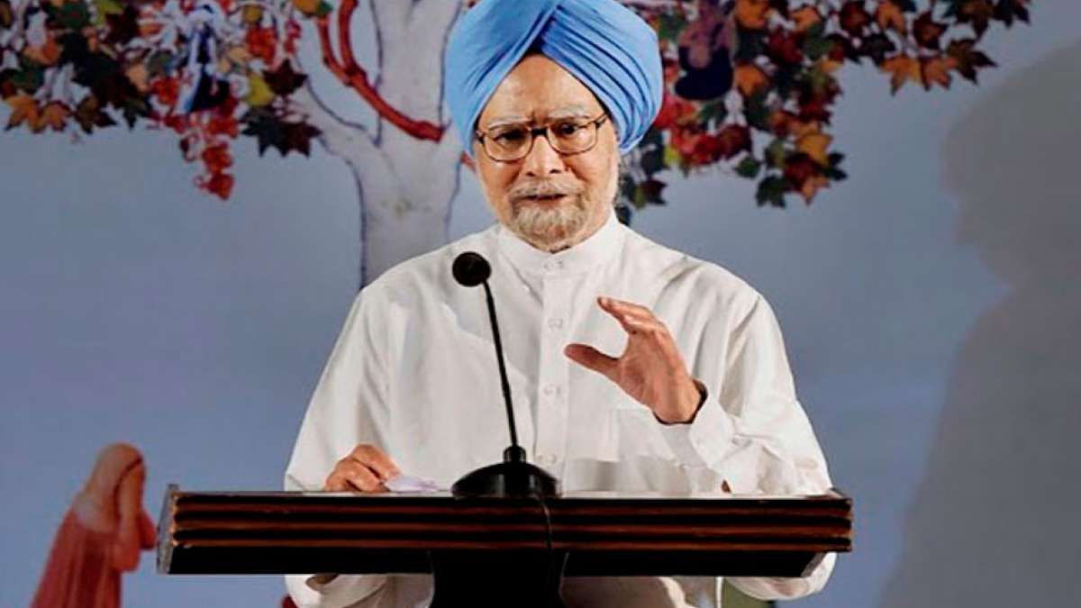 Economy Crisis in India: BJP hits out at Manmohan Singh, says he was a puppet