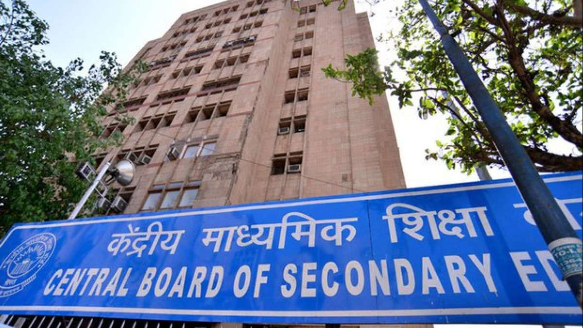 CBSE Board Exam 2020: Application process begins for Private Candidates; Here's how can apply before 30th Sept at cbse.nic.in