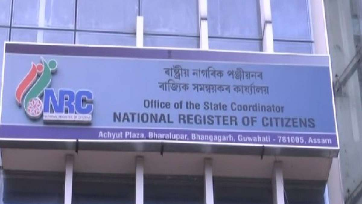 National Register of Citizens: Assam government publishes list of included people online