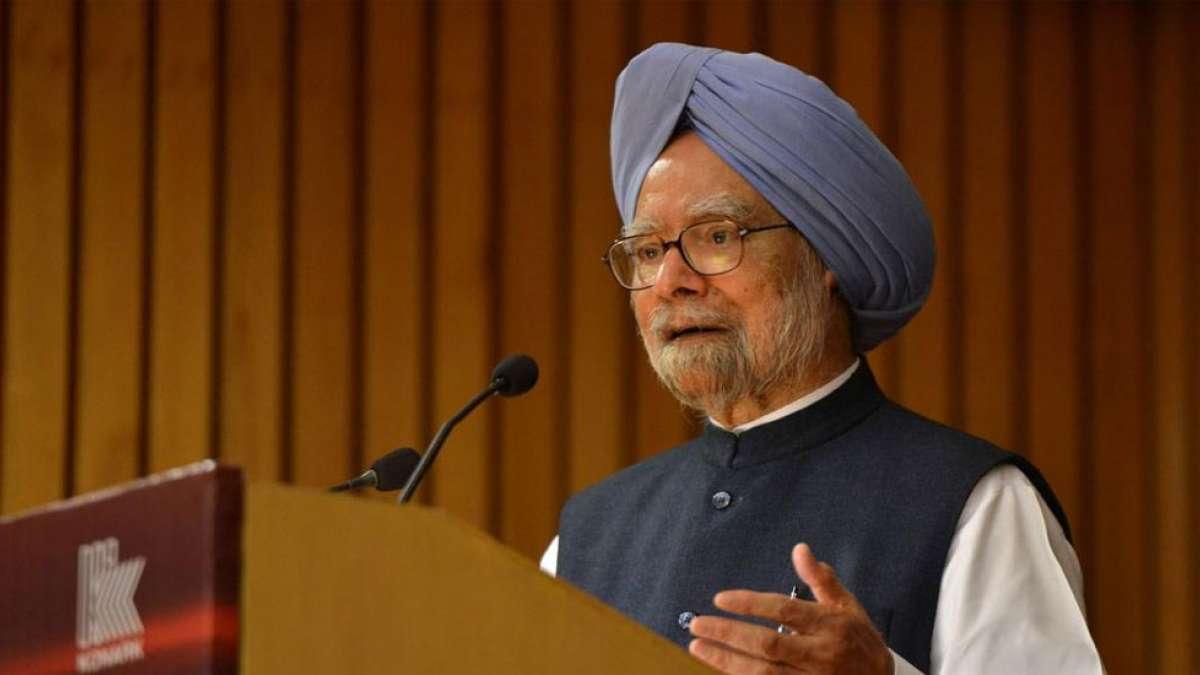 Pakistan to invite former PM Manmohan Singh for Kartarpur Corridor inauguration
