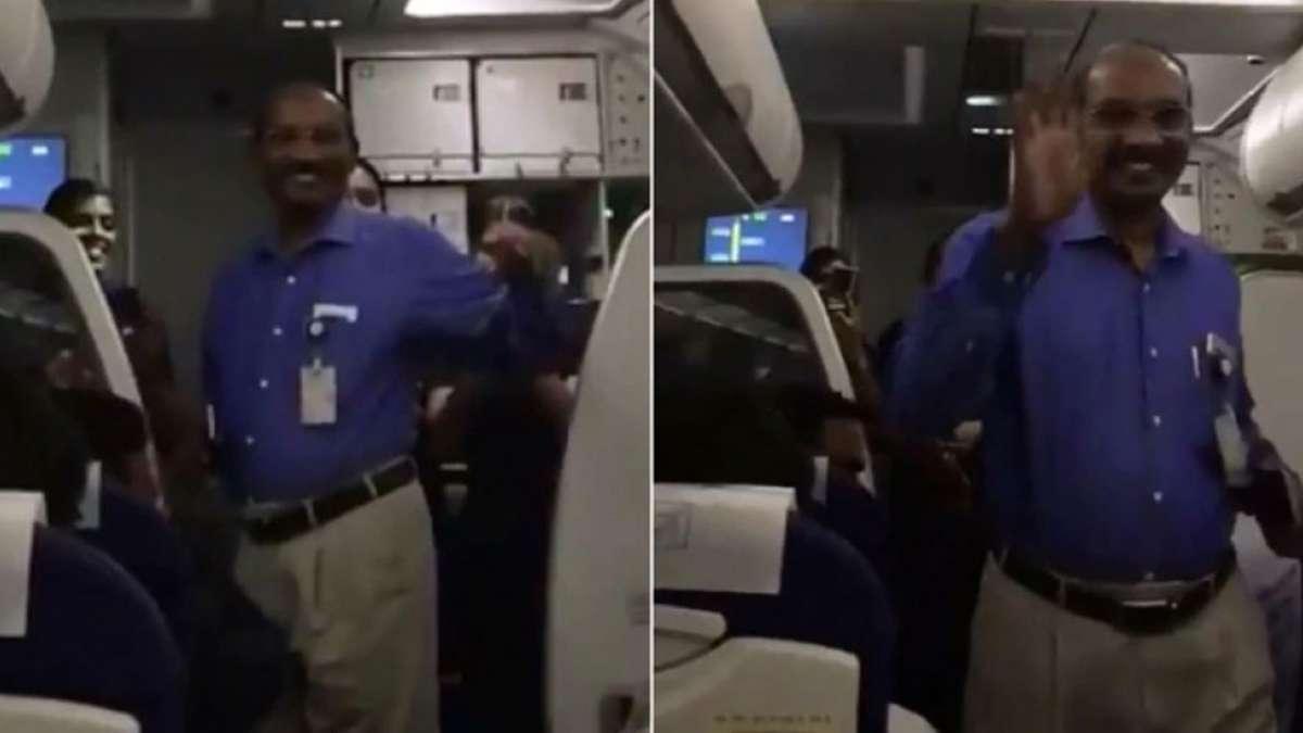 K Sivan boards Indigo flight, passengers cheer, click selfies with him