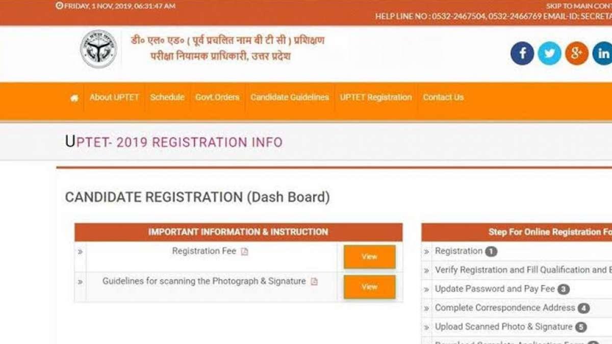 UPTET 2019 registration process begins at updeled.gov.in