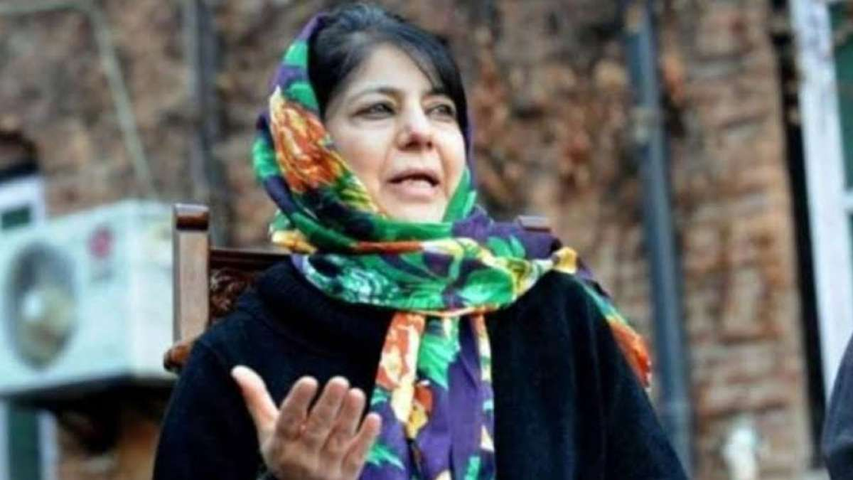 Former Chief Minister Mehbooba Mufti